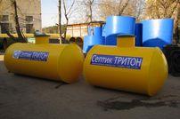 септик тритон, откачка септиков, обслуживание туалетных кабин, очистка выгребных ям, жироуловителей в москве