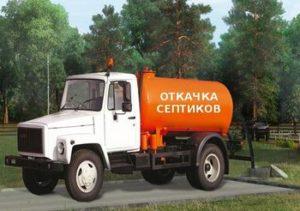 мобильный сайт, откачка септиков в москве, очистка канализации, откачка выгребных ям